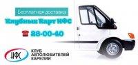 Магазин автоаксессуаров для путешествий Explorer в Петрозаводске